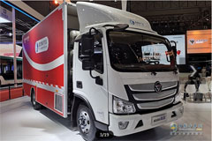 Fuel Cells Widely Used on Heavy-duty Foton Trucks