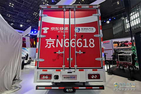 Foton Aumark Iblue Hydrogen Vehicle