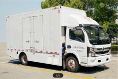 Dongfeng EV400 7.99T 4.092m Single Row Hydrogen Vehicle+LVKON Power