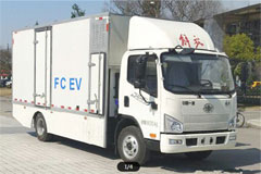 FAW Jiefang J6F 8T 4.51m Single Row Hydrogen Vehicle+Shanghai EDRIVE Power