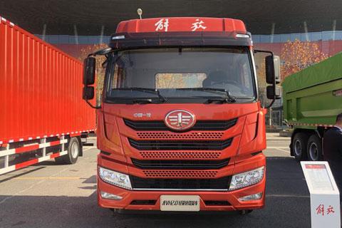 FAW Jiefang Long VH 2.0 240HP 4×2 Truck
