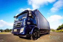 Hongyan Genpaw 280HP 4X2 Truck+SDEC Power