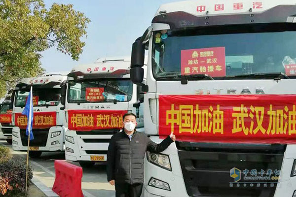 200 Tons Vegetables Donated by Weichai Transported to Wuhan by CNHTC Truck Fleet