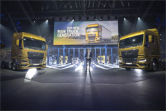 MAN Truck & Bus Introduces New MAN Truck Generation in Bilbao, Spain
