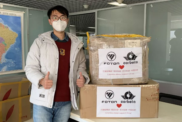Foton Distributor in Colombia Sends 1,500 Facemasks to Support China