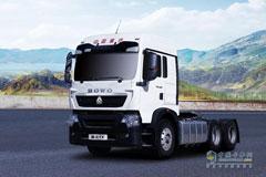 Sinotruk HOWO TX Series Trucks Make Their Debut