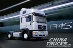 Youngman Truck Tractors: Road Frigate, Star of Logistics