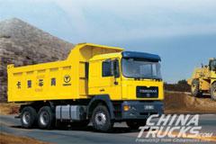 Youngman JNP3250FD Dumper Truck: Trail Breaker, Master of Refitting