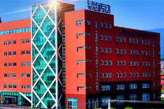 NAVECO Boosts SF to Make Medicine Cold Chain Logistics Network