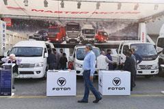 Foton Attends Pakistan Auto Show 2020 in Lahore