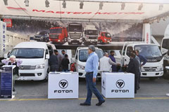 Foton Attends Pakistan Auto Show 2020 in Lahore