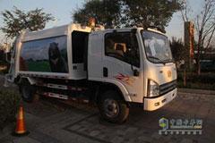 Jiefang Long V 152HP 4X2 Compressed Refuse Colletor