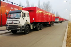 30 Units Beiben 2638SZ Heavy-duty Trucks Delivered to Mongolia for Operation