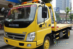 Foton OLLIN Road-block Removal Truck