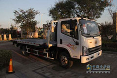 Jiefang Hu V 125HP 4×2 Road-block Removal Truck
