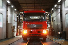 Dongfeng KR Truck Chassis Assembled