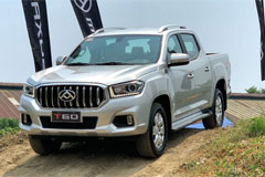 Maxus T60 Pickup Enters Philippines