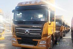 XCMG HANVAN G7 500HP Tractor