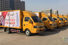 More Than 2000 Dongfeng Tuyi Trucks Were Delivered to Customers