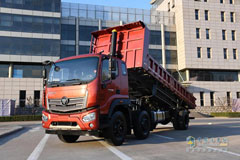 Foton ROWOR ES5 6x2 3-Axle Engineering Trucks