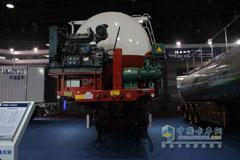 CIMC Bulk Powder Tank Semi-trailer