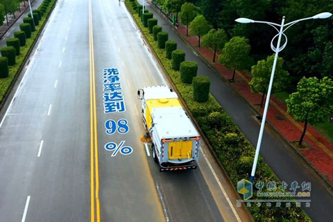 XCMG X1 8T Road Sweeper