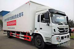 Hongyan Genpaw 280HP Treatment Vehicle of Medical Wastes