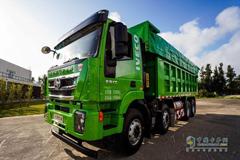 Hongyan C6 Intelligent Muck Truck
