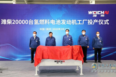 Weichai Opens Hydrogen Fuel Cell Plant in China