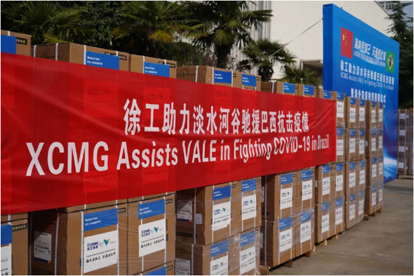 XCMG Purchased 4M Masks and 700,000 Sets of Surgical Gowns for Vale of Brazil