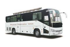 Yutong Physical Examination Vehicle