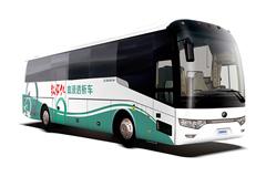 Yutong Hemodialysis Vehicle