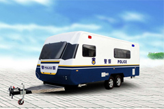 Yutong Mobile Police Office