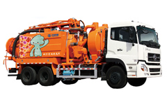 Zhongtong Underground Pipe Network Dredge Vehicle