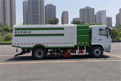 Shaanxi Tongli Road Sweeper
