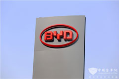 BYD and Hino Sign a Deal with a Focus on Commercial Battery Electric Vehicle
