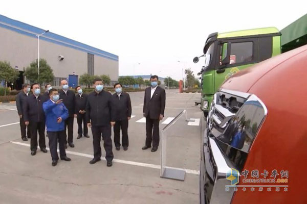 President Xi jinping Inspects Shaanxi Automobile Holding Group