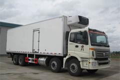 Henan Xinfei XKC5317XLCA3 Refrigerator Truck