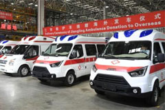 JMC Donates Ambulances to Bolivia, Egypt, Panama and Myanmar