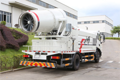FULONGMA Multi-functional Dust Suppression Equipment Delivered to Mexico Client