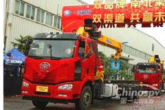 Handover Ceremony for 100 Jiefang&XCMG Cranes Was Held