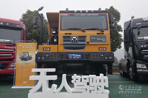 XCMG HAVAN P9 Autonomous Dumper for Mining+Weichai Power+FAST Gearbox