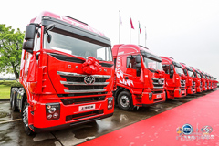 SAIC Hongyan's Monthly Output of Trucks Hit 10,000 Units in April