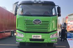 Jiefang J6P 480hp 6×4 Electric Dumper+FAW Jiefang Gearbox