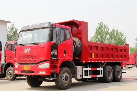Jiefang J6P 390hp 6X4 5.6m Dumper+FAWDE Engine+FAW Transmission