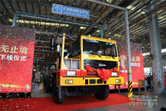 Weichai's New Mining Truck Goes Off the Assmbly Lines in Yangzhou