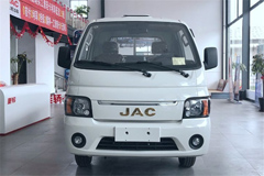 JAC Kangling X5 1.5L 110HP National Ⅴ3.5m Single-row Mini Truck(HFC1030PV7E3B4V)