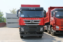 Hongyan Genlyon C6 380hp 8X4 8.2m Dumper(CQ3317HK12386)