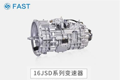 FAST Transmission Helps Support Overseas Economic Recovery