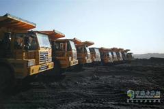 XCMG XG70 Wide-body Dumper Won Order Worth 30 Million Yuan in Inner Mongolia